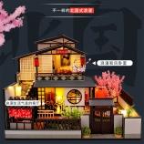 别墅系列-北国之春日式diy小屋手工制作小房子拼装模型