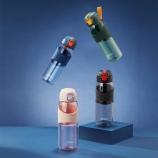 520ML创意运动弹盖提绳塑料杯户外旅行水杯logo定制