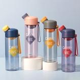 550ML创新提手塑料杯