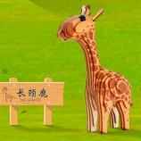蓝色星球-长颈鹿 diy手工制作拼装玩具桌面摆件