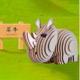 蓝色星球-犀牛 diy手工制作拼装玩具桌面摆件