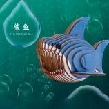 蓝色星球-鲨鱼 diy手工制作拼装玩具桌面摆件