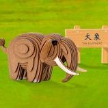 蓝色星球-大象 diy手工制作拼装玩具桌面摆件