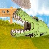 蓝色星球-鳄鱼 diy手工制作拼装玩具桌面摆件