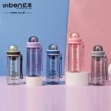 380ML亿本幻梦星河太空杯户外运动水壶便携塑料杯子