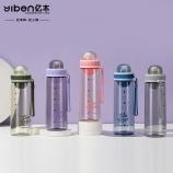 460ML亿本幻梦星河太空杯户外运动水壶便携塑料杯子