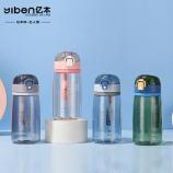 480ML亿本艾比太空杯弹跳盖吸管水杯便携提手塑料杯