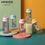 500ML亿本独角兽允星儿童水壶吸管塑料杯卡通便携水杯