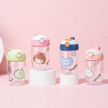 400ML梦幻乐园吸管塑料杯小清新可爱便携弹盖吸管杯