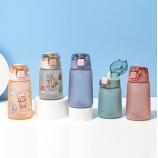 400ML磨砂亚奇乐雅吸管塑料杯弹跳盖便携水杯送贴纸