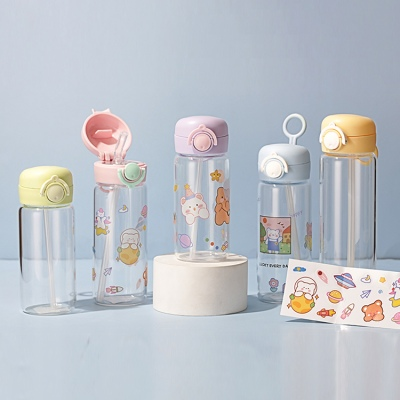 420ML创意DIY贴纸美乐吸管玻璃杯简约清新学生水杯