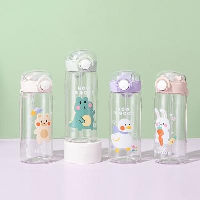 350ML星愿动物美乐吸管塑料杯学生可爱便携随手杯