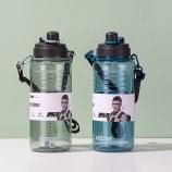2.6L道奇温拿大容量塑料杯