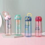 580ML幸运手提创意塑料杯户外运动便携蛋白粉摇摇杯