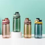 550ML透明款亚奇乐途塑料杯户外运动便携提手太空杯
