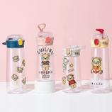 350ML乐酷喜吉兄妹吸管塑料杯小清新个性潮流水杯