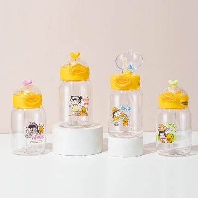 400ml女孩小鸭塑料杯清新可爱便携提手弹盖水杯