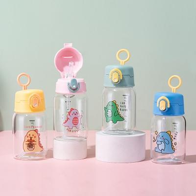 350mlQ萌恐龙透明吸嘴玻璃杯学生小清新可爱便携水杯