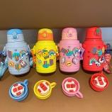 500ML创意DIY洞洞套儿童壶304不锈钢一杯双盖保温杯