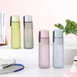 550ML北欧极简提醒喝水记录塑料杯男女运动便携太空杯